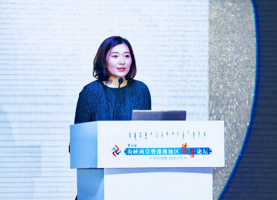 荣程集团副总裁张君婷出席第五届海峡两岸暨港澳地区慈善论坛并做主题演讲
