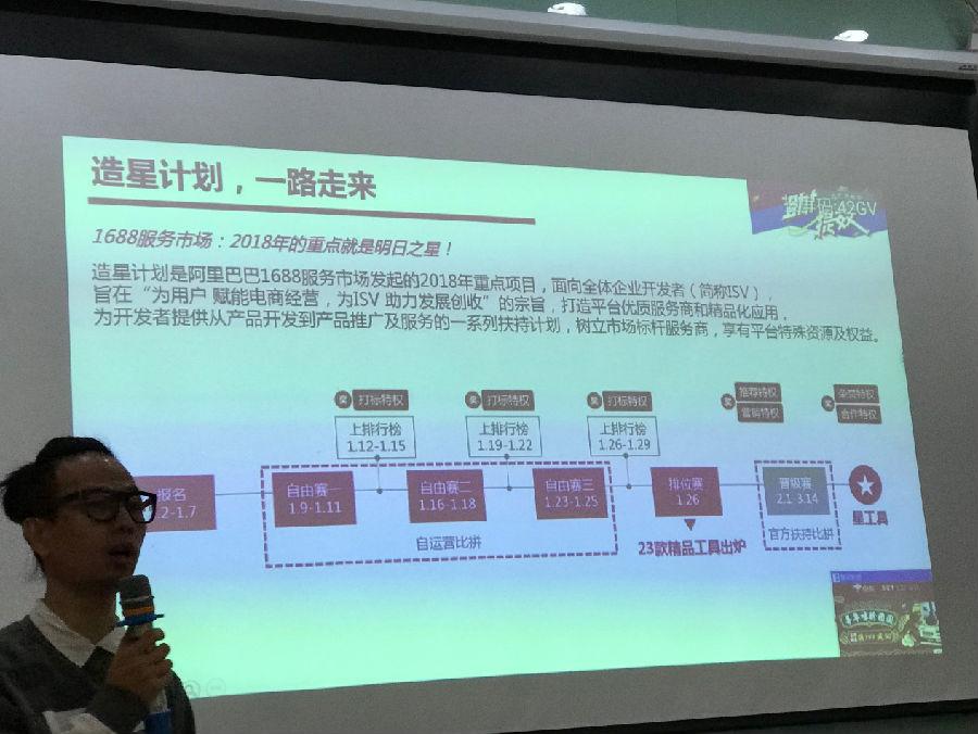 ERP成商家必备利器   E店宝排名第一