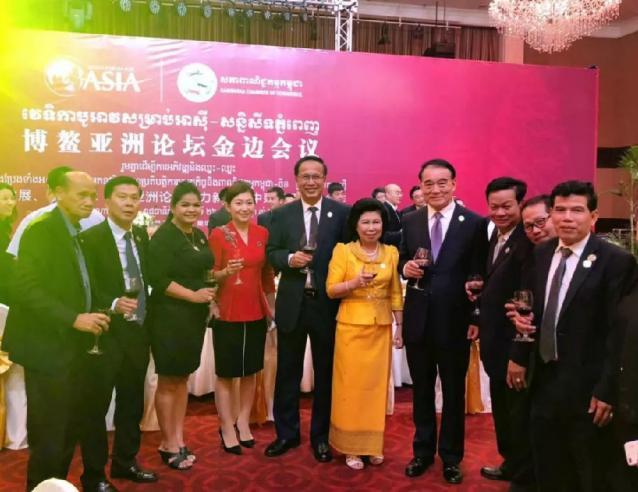 荣程集团副总裁张君婷出席博鳌亚洲论坛金边会议