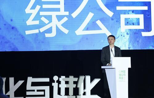 马云:应打造新型的政商关系