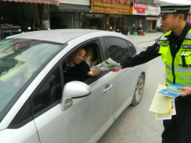 交通宣传进乡镇 提升意识促安全