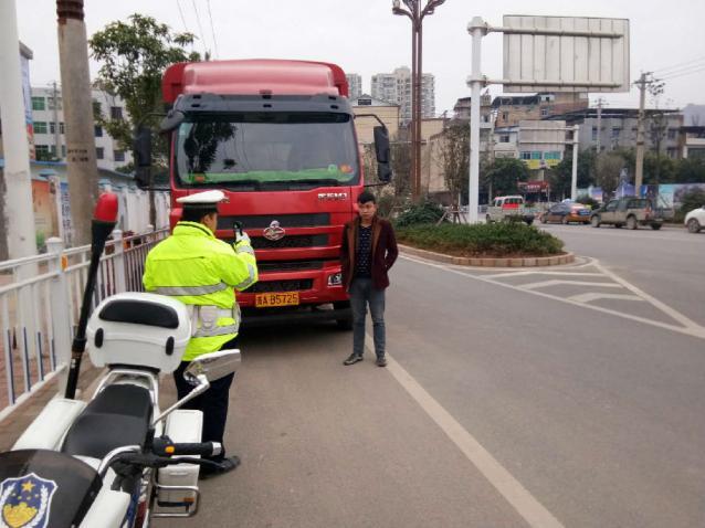 罗甸交警开展货运车辆交通秩序整治行动