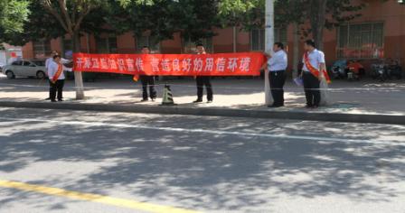 农发行广饶县支行扎实开展征信宣传活动