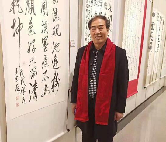 世界邮票上的中国书法名家王宗森在国际上屡获赞誉