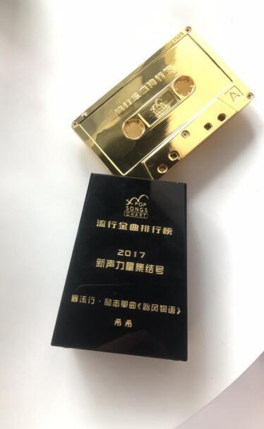 歌手希希凭借《跆风物语》斩获流行金曲榜励志单曲奖项