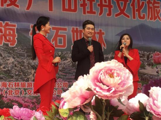 第十届中国江南牡丹节开幕文艺演出精彩十足