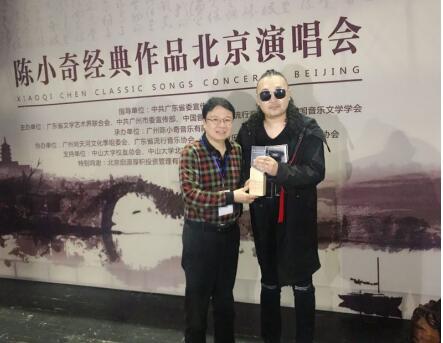 陈小奇音乐会那仁朝格作为导师带领小陈皮乐队出席