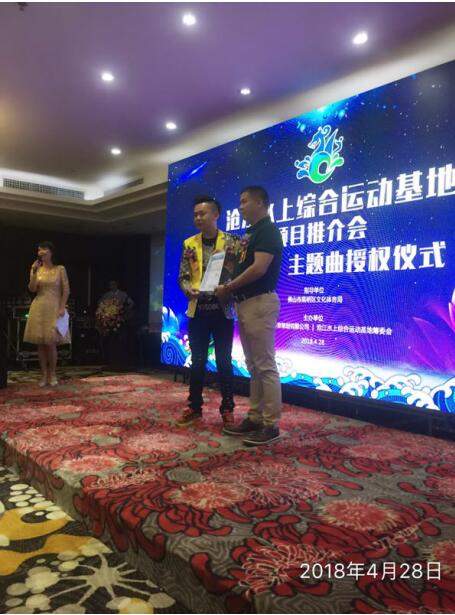 刘辉兵新歌《沧龙》新闻发布会在佛山市隆重举行