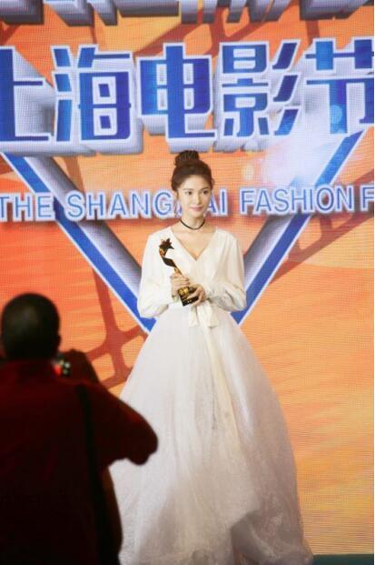 上海电影节时尚影响力盛典众星如云肖霄喜获大奖