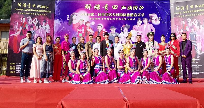 歌手聂琳峰携《回到老家》唱响侨乡国际旅游音乐节