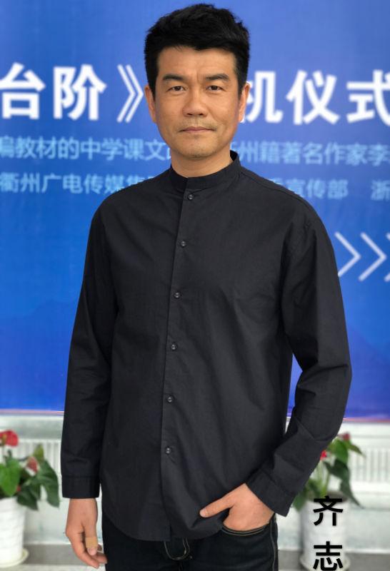 院线电影《台阶》开拍 齐志诠释中国式父爱