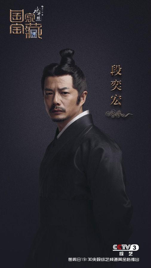 """段奕宏出任国宝守护人  出乎意料不演人物演""""剑灵"""""""