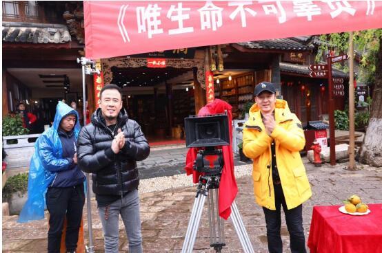 《唯生命不可辜负》丽江开拍演员扎西德勒和杨坤飙戏