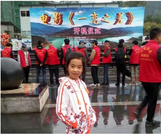 电影《一恋之差》刘湘瑜演绎童年时代