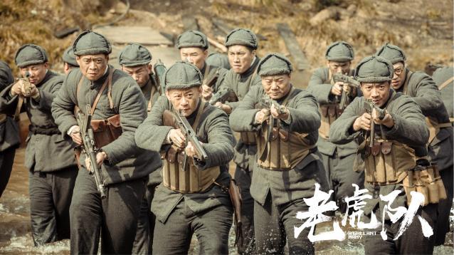 电视剧《老虎队》定档6.14 神秘部队带你重温燃情战场