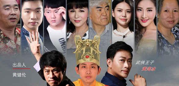 影视导演肖昂执导电影《苏州少年横漂记》将全国上映