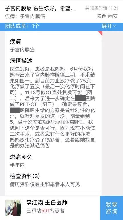 纪实:和美医疗李红霞教授用仁心仁术诠释医者本色