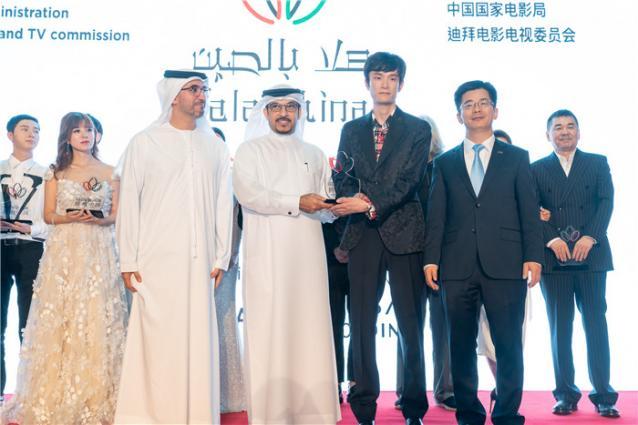 乔冠霖亮相迪拜收获大奖 一首思念唱响迪拜中国电影周