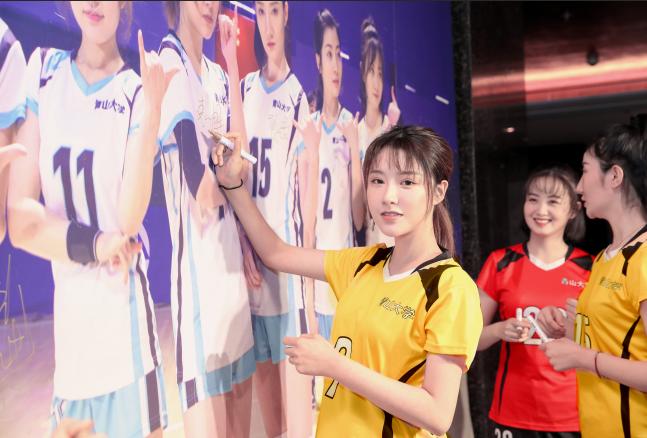 """惠园亮相电影《宝贝向前冲》发布会 曝苦练排球接受""""魔鬼训练"""""""