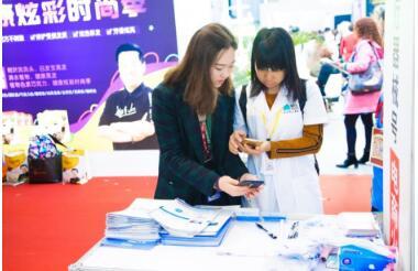 雅奇美容护肤品亮相第48届中国(广州)国际美博会