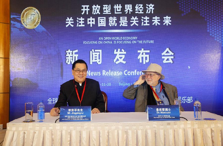 全球CEO俱乐部代表团两会后将投资海南超三百亿