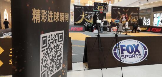 3X3黄金联赛太原站落幕 篮Buff轻松玩转视频秀