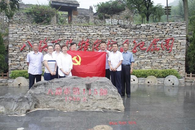 商贸分公司党员赴红色教育基地接受传统教育