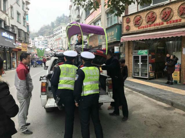 平塘县公安局交警大队联合城管部门开展乱停乱放集中整治行动