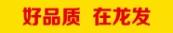 """21年沉淀!龙发装饰""""创客模式""""再出发"""