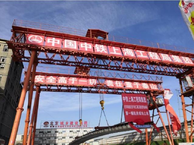 北京地铁7号线东延全线实现长轨通