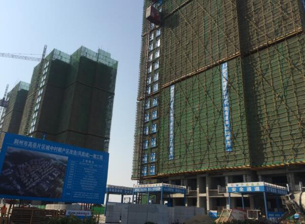 农发行荆州市分行营业部加速推进纪南文旅区整体城镇化建设