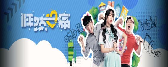网剧《怦然心痛》首映  8.9分爆口碑