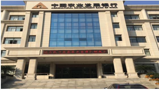荆州农发行营业部开展外汇和跨境 人民币市场自律机制宣传月活动