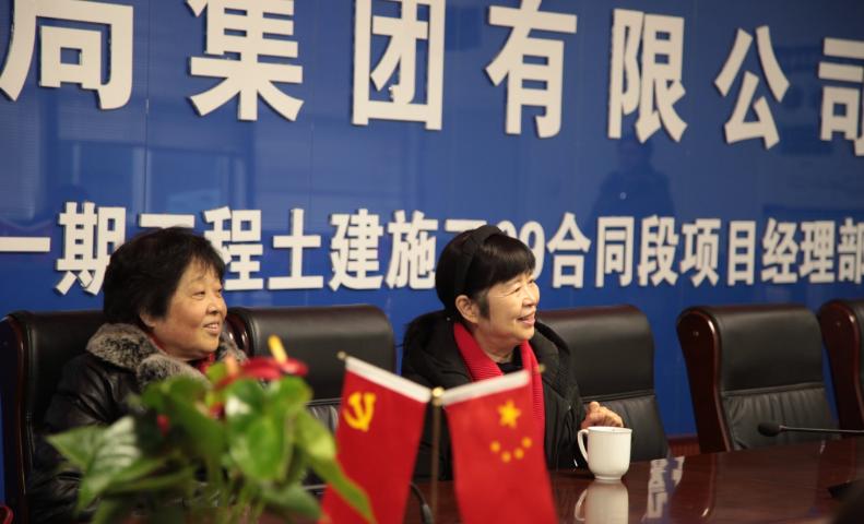 不忘初心砥砺前行――毛小青同志莅临北京地铁19号线检查指导工作