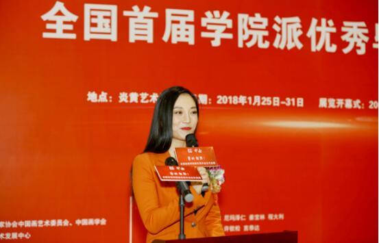"""""""梦的起点""""全国首届学院派优秀毕业生作品展在京举行"""