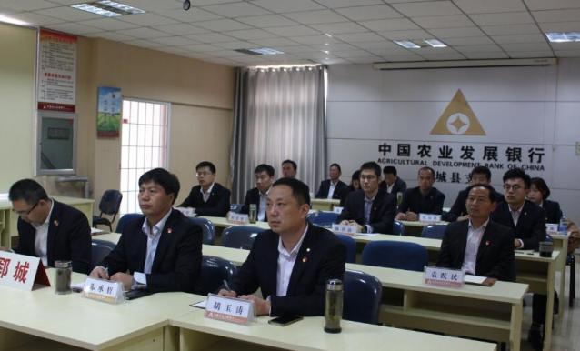 农发行郓城县支行组织2018年度第一次案防知识测试