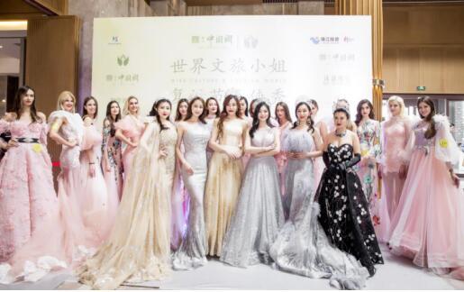 2018世界文旅小姐复活节天使秀在京举行