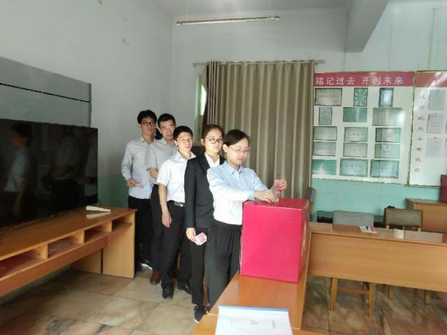 农发行巨鹿县支行组织特困救助捐款活动