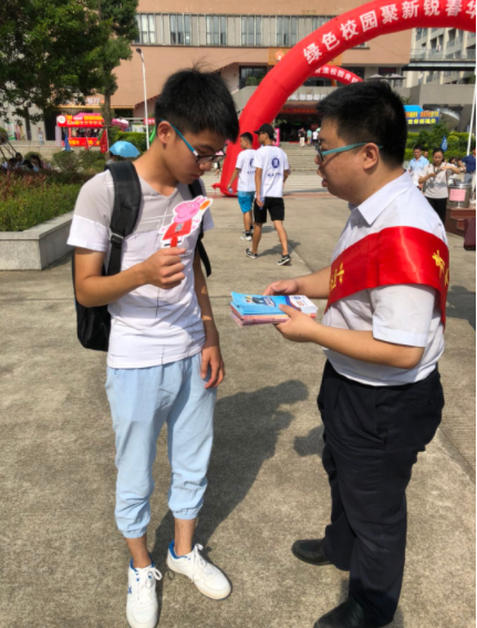 中国农业发展银行连江县支行积极开展扫黑除恶专项斗争工作
