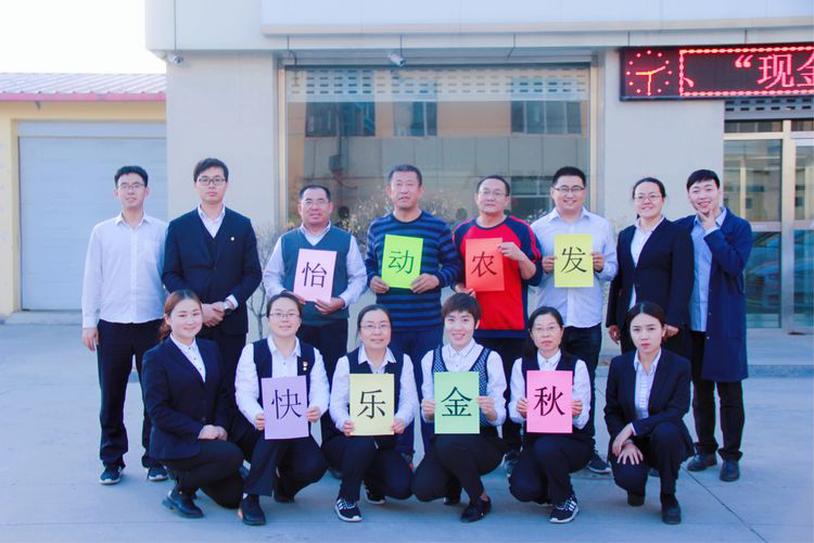农发行平邑县支行开展无障碍服务调研活动