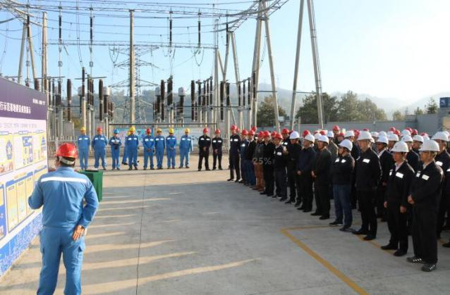 云南电网公司召开2018年变电专业工作会议
