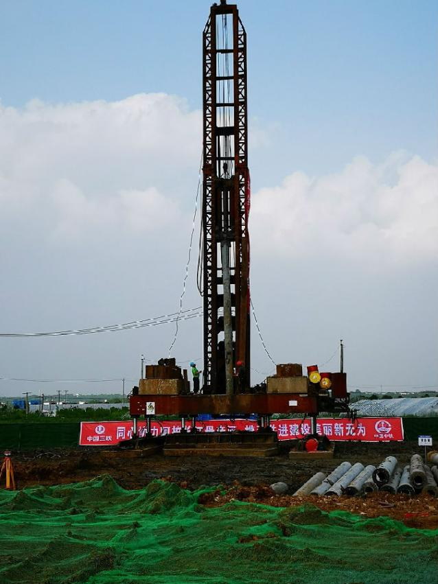 三峡集团总经理王琳调研中铁四局承建的城乡污水处理一体化项目