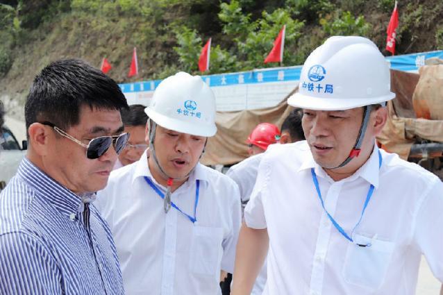 临沧市委常委、常务副市长杨文章一行到大临二分部调研